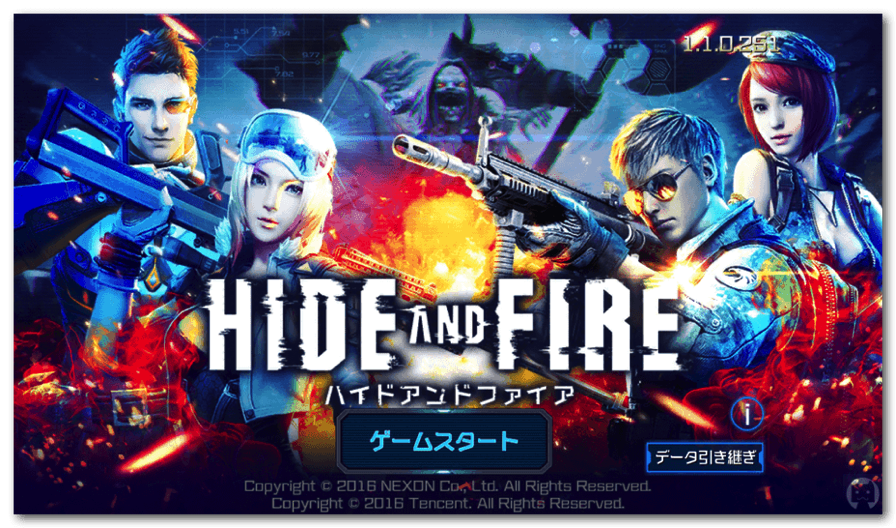 Hideandfire 1 001