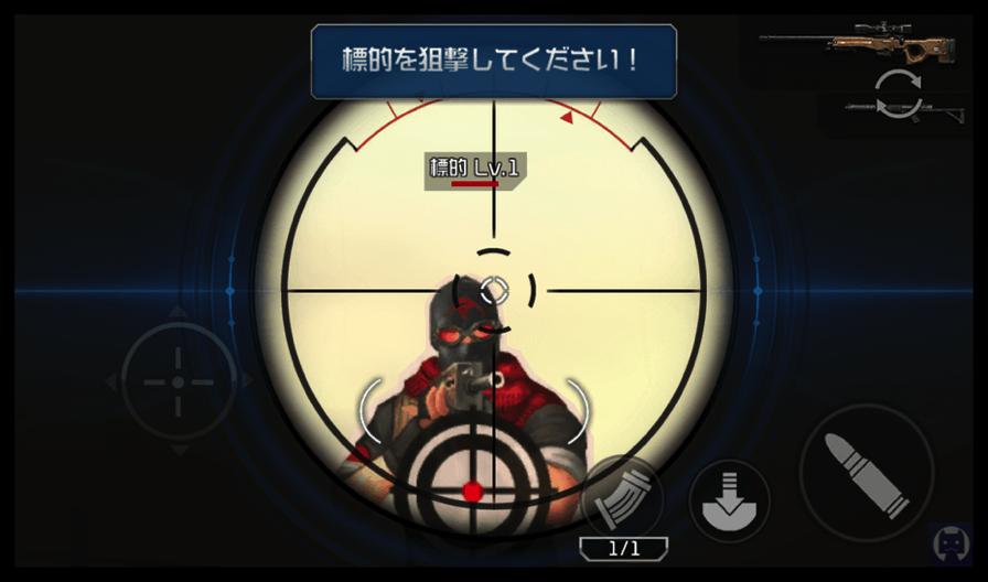 Hideandfire 1 007