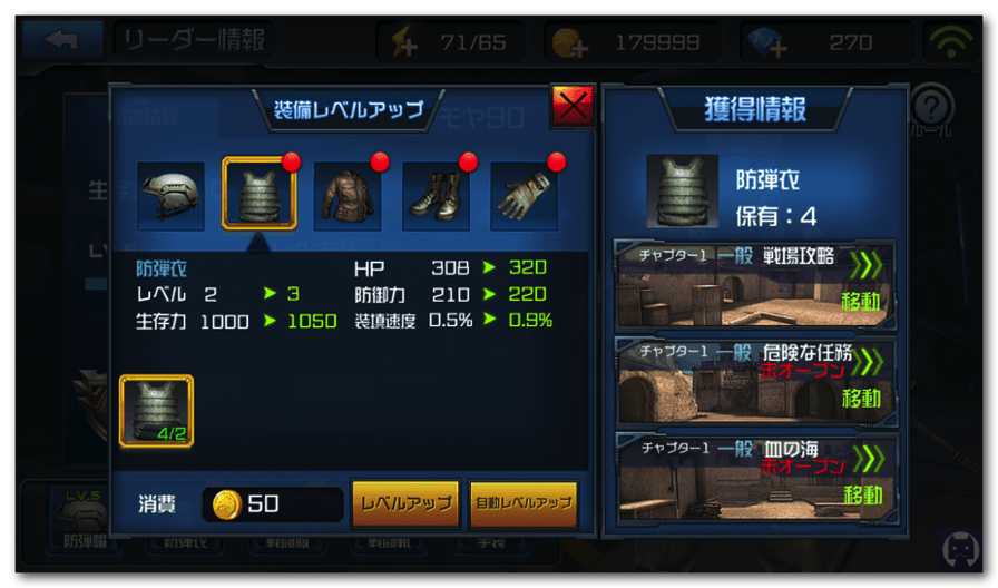 Hideandfire 1 009