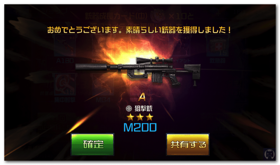 Hideandfire 1 012