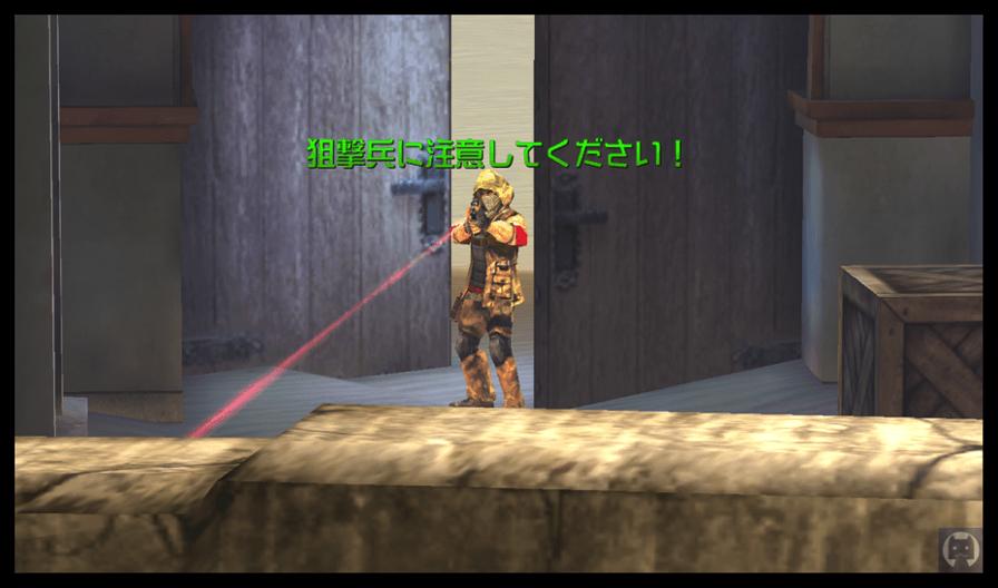 Hideandfire 1 018