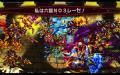 ブレイブフロンティア 攻略 Vol.86 呪われし炎鎧 Vol.3 敗北…そして未来へ クリア詳細!