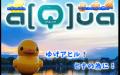 a[Q]ua (アキュア) 〜アヒルちゃんを救え!〜 レビュー 楽しくて気持ちいい水のパズル!