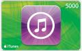 知らないと損! iTunesカードを25〜30%引きで買う方法